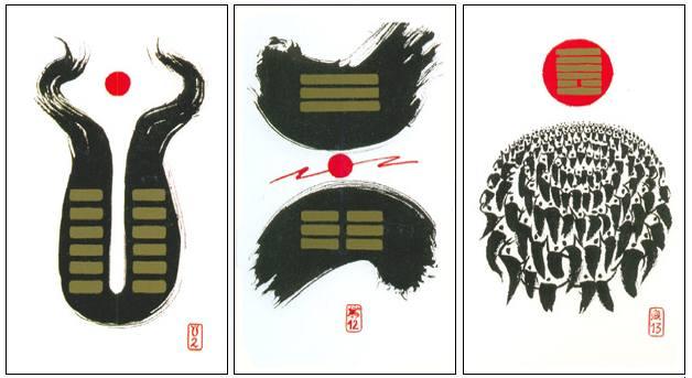 """I Ching Cards (""""I Ching Holitzka"""" by Klaus Holitzka)"""