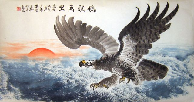 Eagle (Chinese painting)